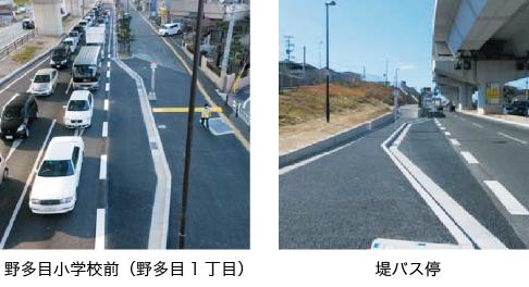 外環状道路のバス